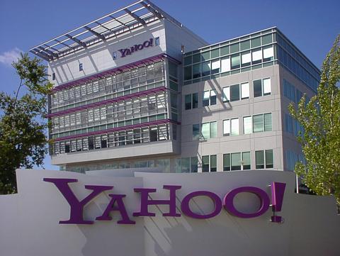 Yahoo headquarters 1482179151207